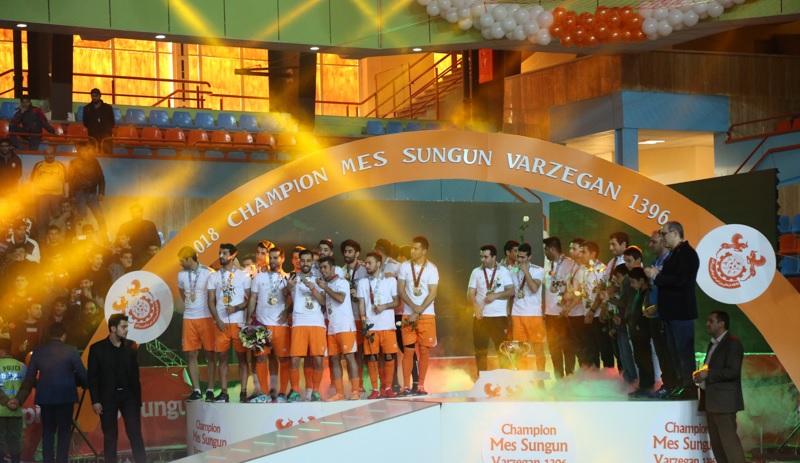 جشن قهرمانی تیم فوتسال مس سونگون
