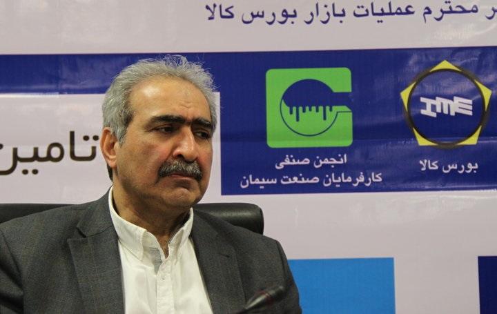 پیگیری رایزن ایران برای صادرات سیمان به عراق/ تا سال 1400 تقاضای داخلی سیمان افزایش نخواهد یافت