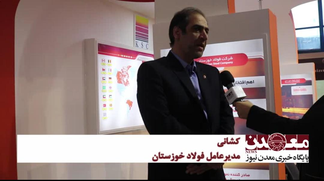 سیاست گذاری فولاد خوزستان تکمیل زنجیره در پایین دست و بالادست است