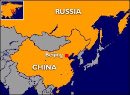 مذاکره روسال و چین بر سر فروش محصولات آلومینیوم