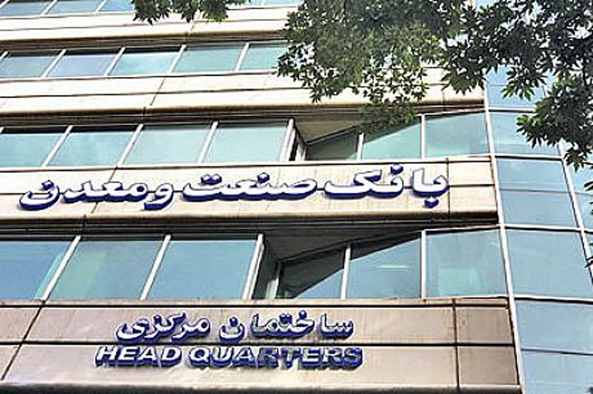 عاملیت 433 میلیون یورویی بانک صنعت و معدن برای فاینانس ابرپروژه پتروشیمی مسجد سلیمان