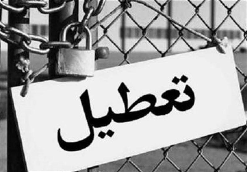 تعطیلی3 کارگاه معدنی نا ایمن در مازندران از ابتدای سال تاکنون