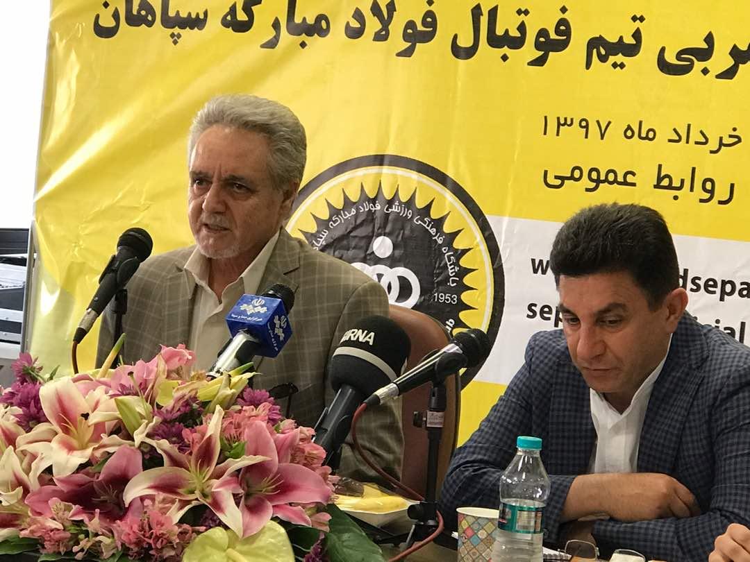 بودجه امسال باشگاه سپاهان بیش از 30 میلیارد تومان است