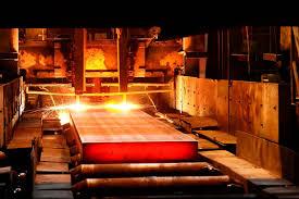 عرضه بیش از 23 هزار تن فولاد شرکت ذوب آهن اصفهان