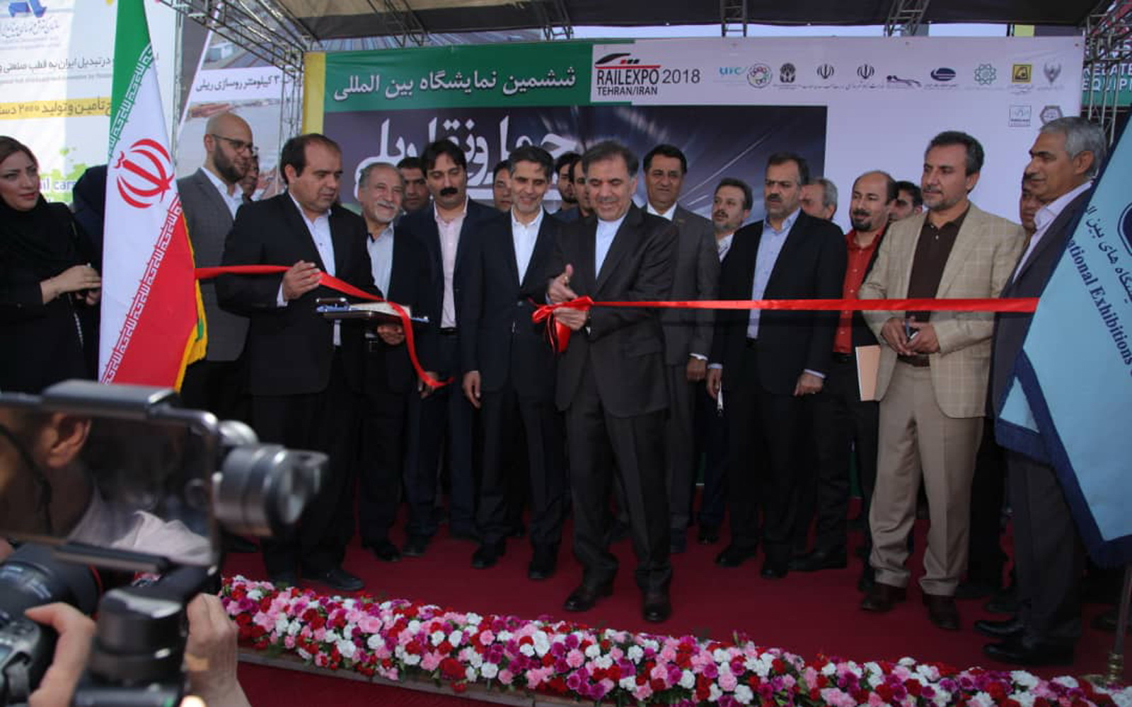 ذوب آهن اصفهان با ریل ملی در نمایشگاه بین المللی حمل و نقل ریلی