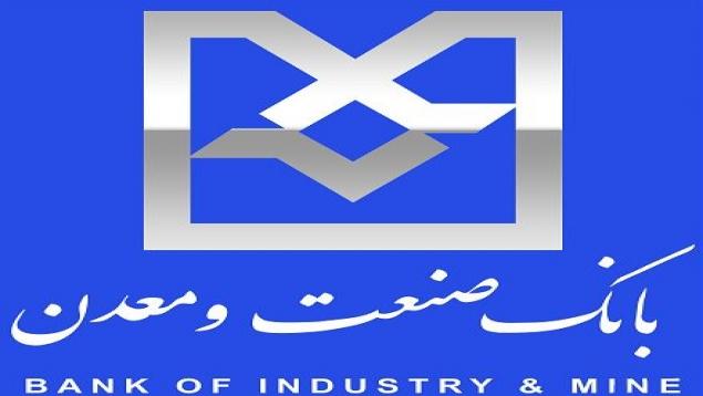 مذاکره سرمایه گذاران شرکت پتروشیمی همدان با بانک صنعت و معدن