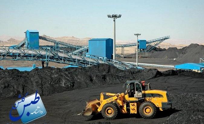 عسلویه زغال سنگ در شهرستان طبس