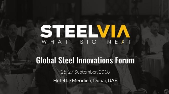 رویدادی بزرگ در راه است/ برگزاری کنفرانس جهانی نوآوری های آهن و فولاد در مهرماه سال جاری