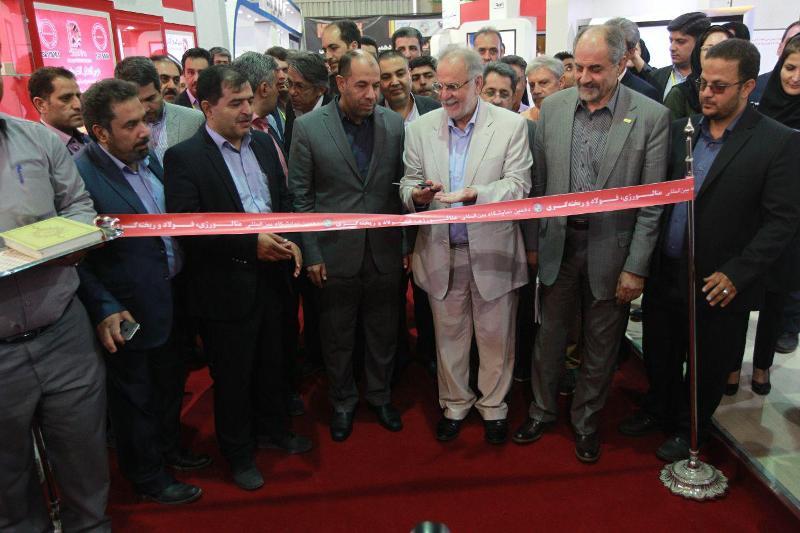 گشایش نمایشگاه متالورژی، فولاد و ریختهگری در اصفهان