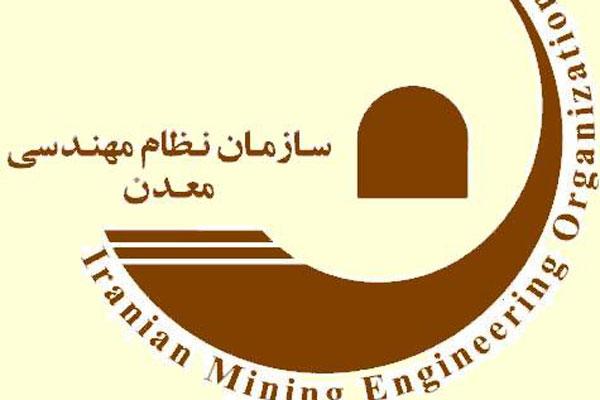 انتخاباتی که حاشیه ساز شد/ اعضای شورای مرکزی نظام مهندسی معدن با چه رویکردی انتخاب شدند؟
