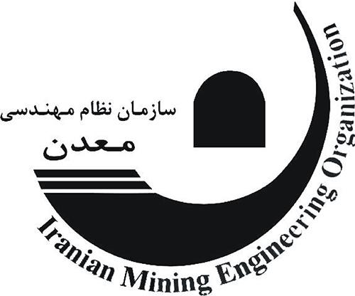 هیچ فرد یا نهادی حق دخالت در انتخابات سازمان نظام مهندسی معدن را ندارد / زمان دقیق انتخابات مشخص نشده است