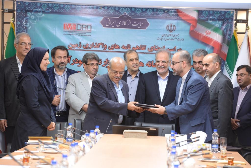 افتتاح پروژه ای که رتبه ایران در تولید آلومینیوم را 6 پله ارتقا می دهد در سه ماهه پایانی سال/ ایران و گینه سهم برابری از معدن بوکسیت می برند