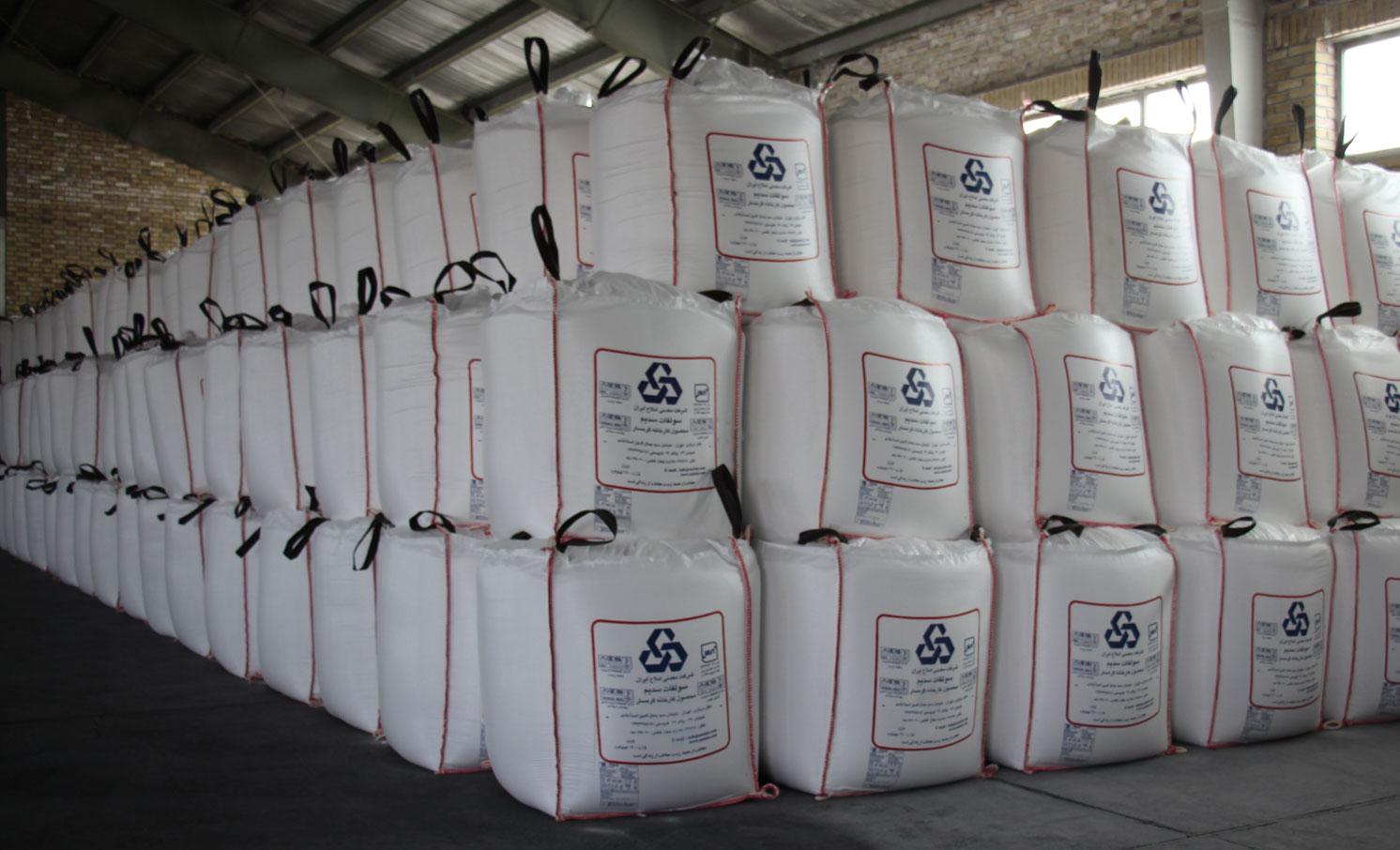 رشد 2 درصدی تولید سولفات سدیم در مجتمع املاح معدنی ایران در نیمه اول امسال