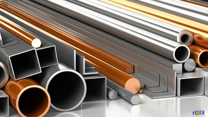تغییرات جدید در دستورالعمل تنظیم بازار/ قیمت گذاری فلزات به شیوه ای دیگر انجام می شود