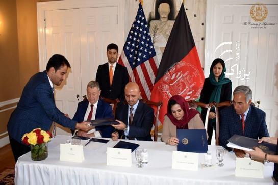 همکاری آمریکا و افغانستان برای تکمیل اکتشافات در معادن مس و طلا/ امضای قرارداد 78 میلیون دلاری شرکت طلا و موادمعدنی افغانستان با شرکت های آمریکایی