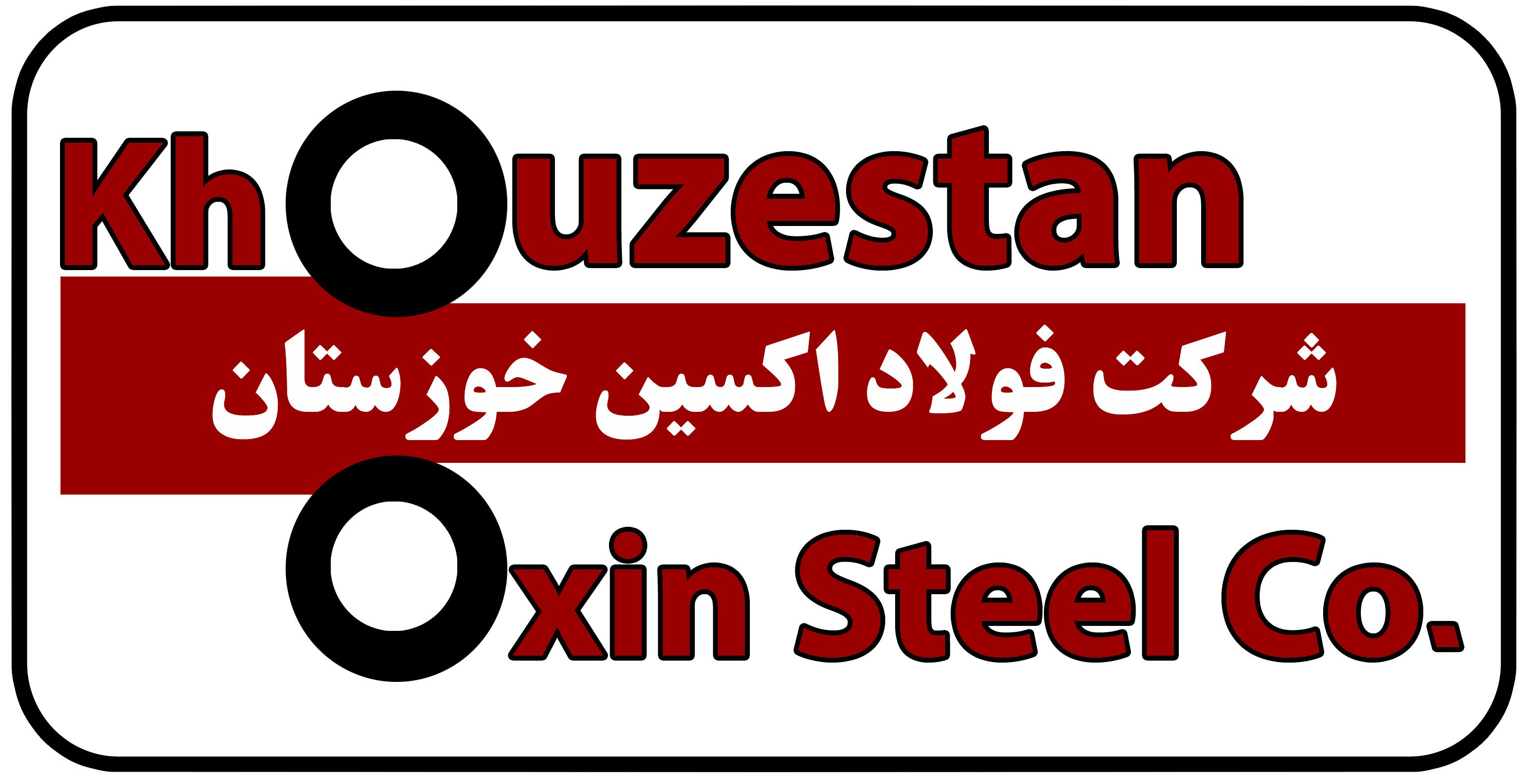 فروش بلوک 31.6 درصدی فولاد اکسین خوزستان به قیمت 460 میلیارد تومان