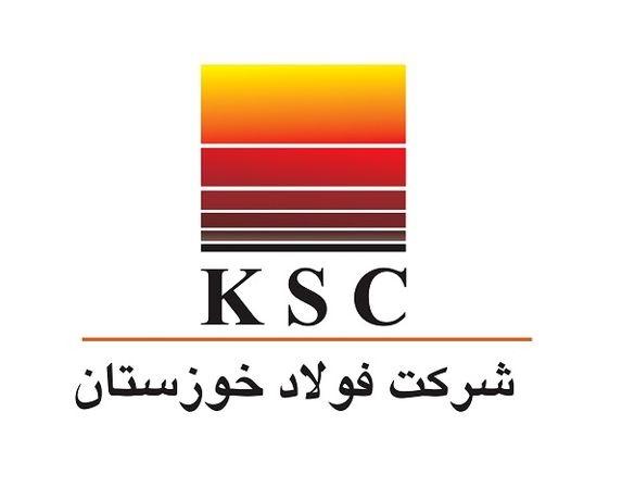 زمان عرضه بلوک 7 درصدی «فخوز» از 12 آذر به 17 آذر ماه موکول شد/ قیمت پایه هر سهم فولاد خوزستان 1045 تومان تعیین شد