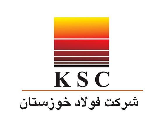 سه روز مانده تا عرضه بلوک 7.26 درصدی سهام فولاد خوزستان توسط سازمان خصوصی سازی در بورس