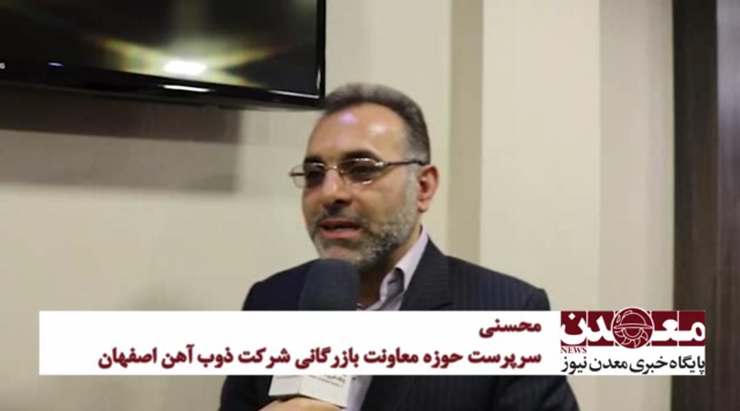 پیشنهاد ذوب آهن برای قیمت زغال 24 درصد نرخ شمش فولاد خوزستان در بورس کالا بود/ وزیر کار نرخ 26.5 درصد را پیشنهاد داد و مورد موافقت قرار گرفت