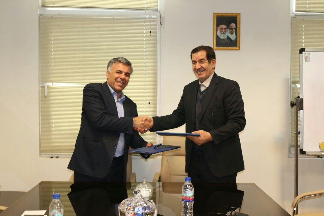 انعقاد تفاهم نامه همکاری میان سازمان نظام مهندسی معدن و شرکت سرمایه گذاری صدر تامین