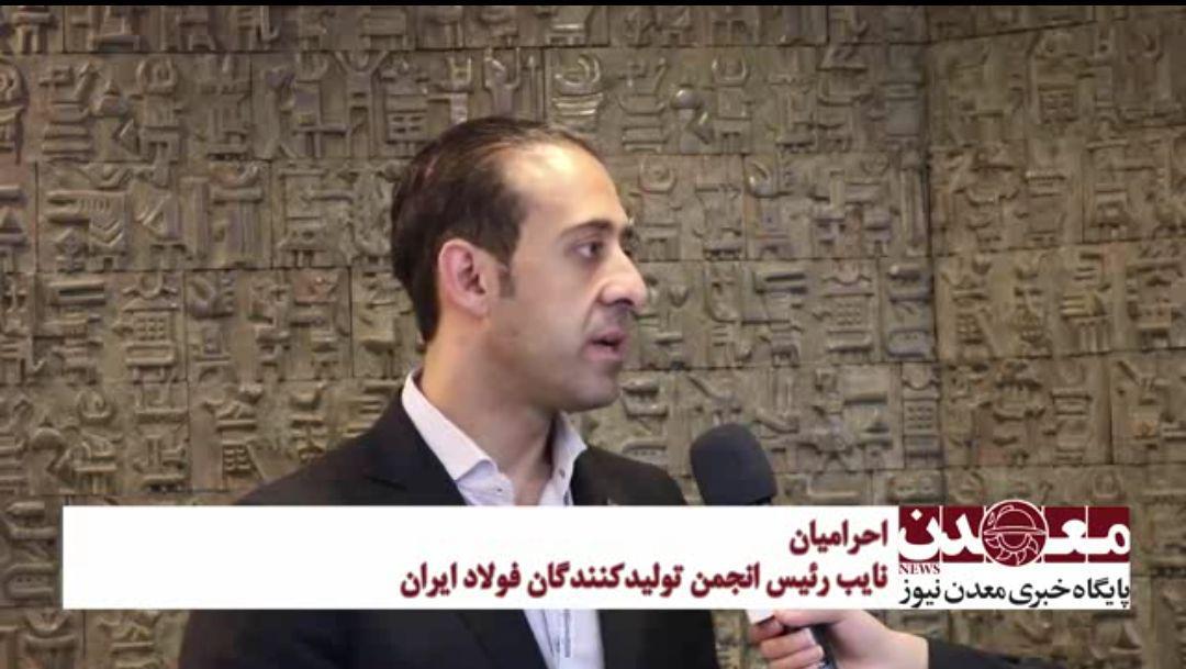 روند صادرات فولاد ایران به سه دلیل نزولی است/ شیوه پلکانی بازگرداندن ارز، استفاده از کارت های بازرگانی اجاره ای را ترویج می دهد