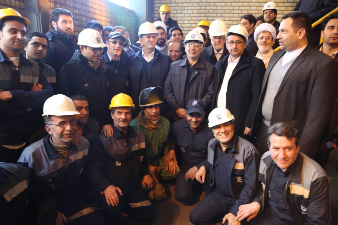 نخستین پروژه شمش منیزیم در همدان اجرایی می شود