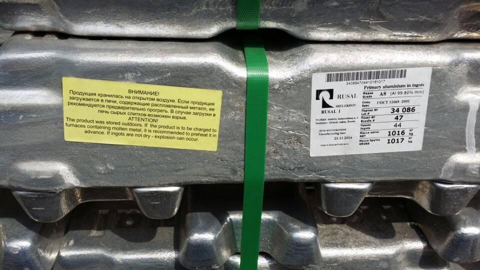 افزایش تولید آلومینیوم روسال و کاهش فروش آن در سال 2018