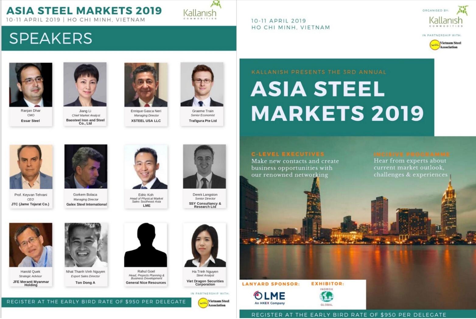 یک رویداد مهم برای توسعه بازار صادراتی