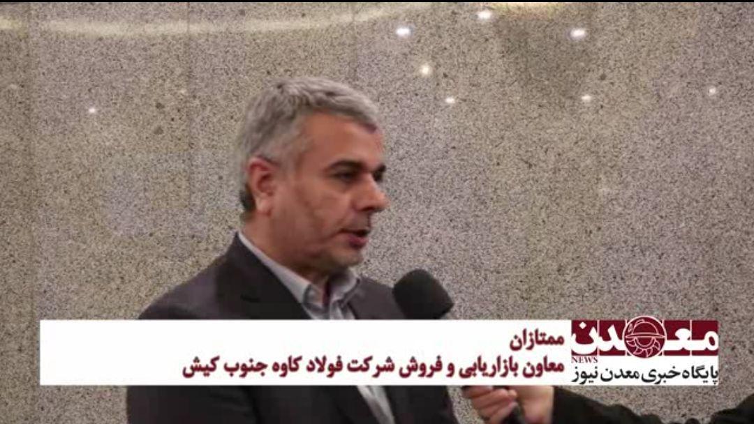 صادرات چالش جدید کل دولت باشد نه فقط وزارت صمت!