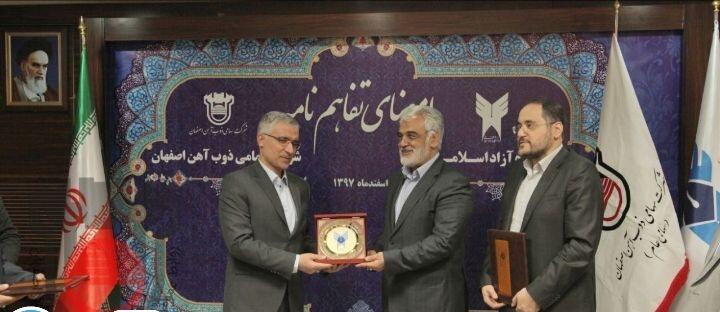 امضای تفاهم نامه همکاری علمی و پژوهشی میان دانشگاه آزاد اسلامی و ذوب آهن اصفهان
