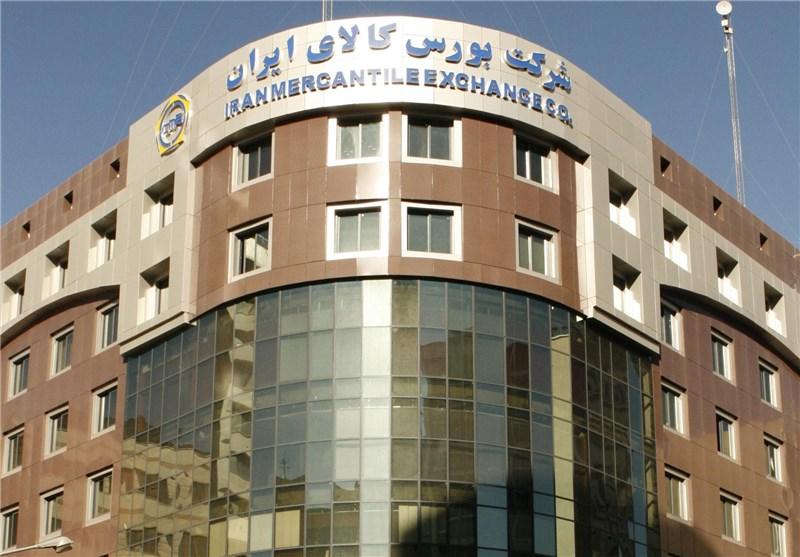 عرضه 79 هزار تن قیر صادراتی در بورس کالای ایران