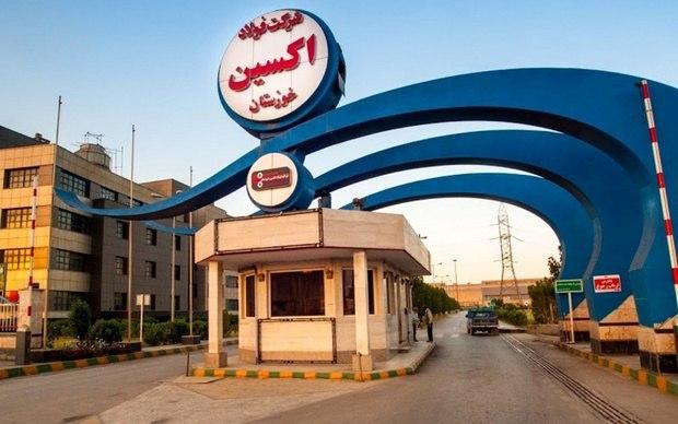 فولاد اکسین خوزستان در فهرست تامین کنندگان شرکت ملی مس ایران