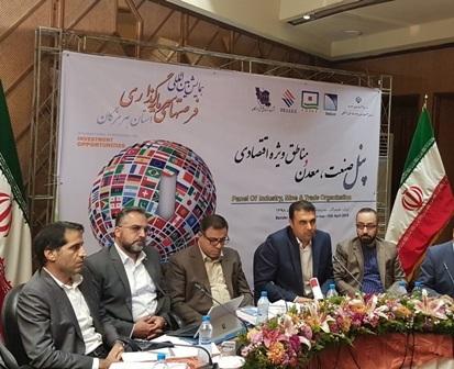 پروژه اسکله موادمعدنی منطقه ویژه خلیج فارس یک پروژه ملی است/ انعقاد قرارداد 7 پست این اسکله با بخش خصوصی