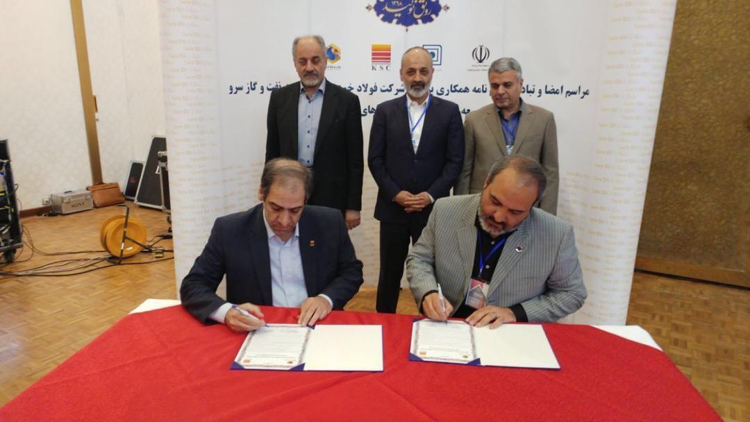 امضای تفاهم نامه همکاری فولاد خوزستان با شرکت نفت و گاز سرو