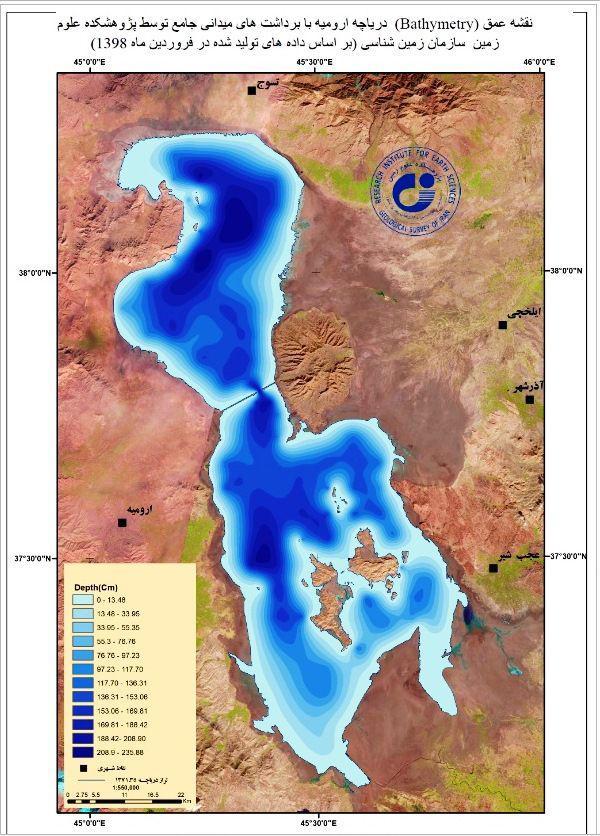 بالا رفتن سطح آب و انحلال نیم متر نمک رسوبگذاری شده در بستر دریاچه ارومیه