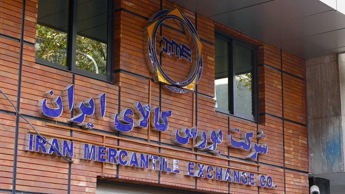 عرضه خاک روی، آهن اسفنجی و شمش روی در تالار صنعتی بورس کالای ایران