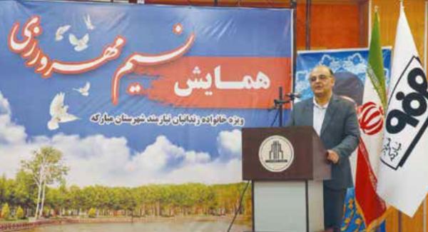 مشارکت فولاد مبارکه در احداث کارگاه های چندمنظورۀ انجمن حمایت از زندانیان