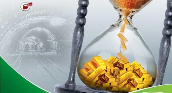 ششمین جایزه بهره وری معادن و صنایع معدنی برگزار می شود