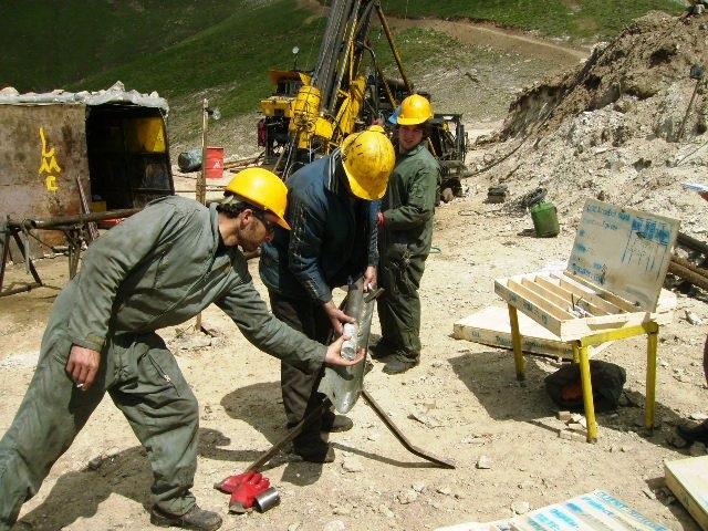 مزایده عمومی انجام سرمایه گذاری به منظور اجرای عملیات اکتشاف در محدوده معدنی کهدلان واقع در استان آذریایجان شرقی