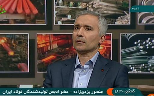 صنعت فولاد ایران، صادرات محور شده است/ رشد ناهمگون اشکالی است که می توان به صنعت فولاد وارد کرد
