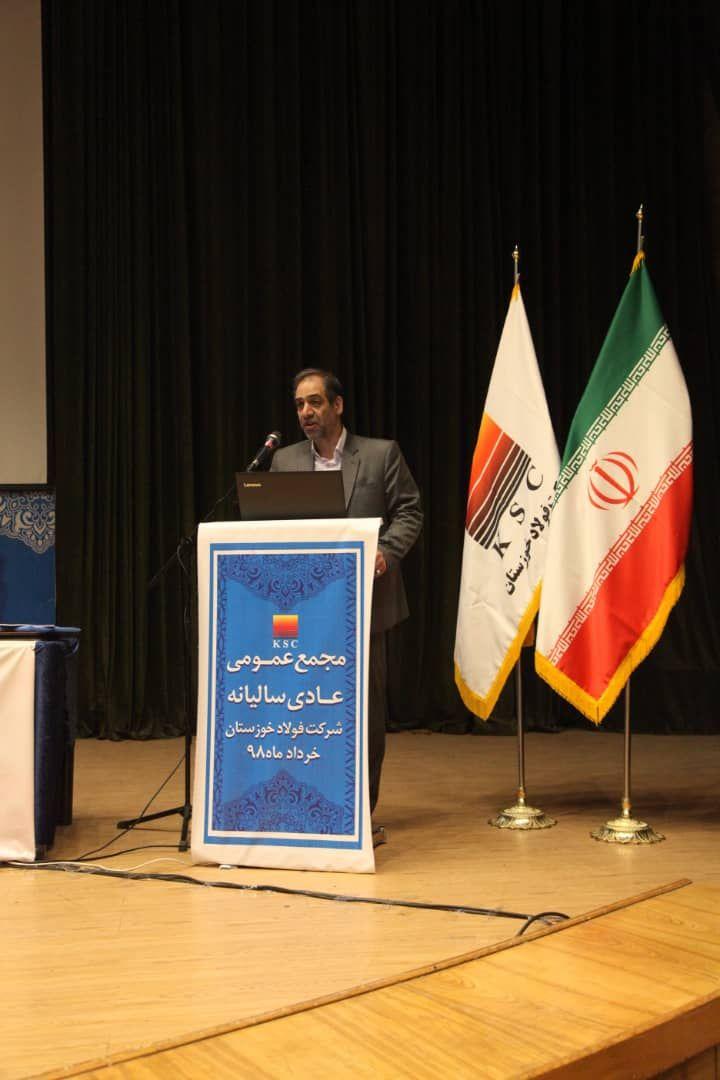 57 درصد تولید فولاد خوزستان صرف صادرات شد/ ارزآوری بیش از یک میلیارد دلاری فولاد خوزستان از محل صادرات