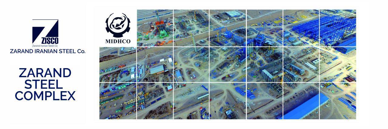 پیشرفت فیزیکی فولادسازی زرند کرمان به 90 درصد رسید/ پروژه تا پایان سال به بهره برداری می رسد