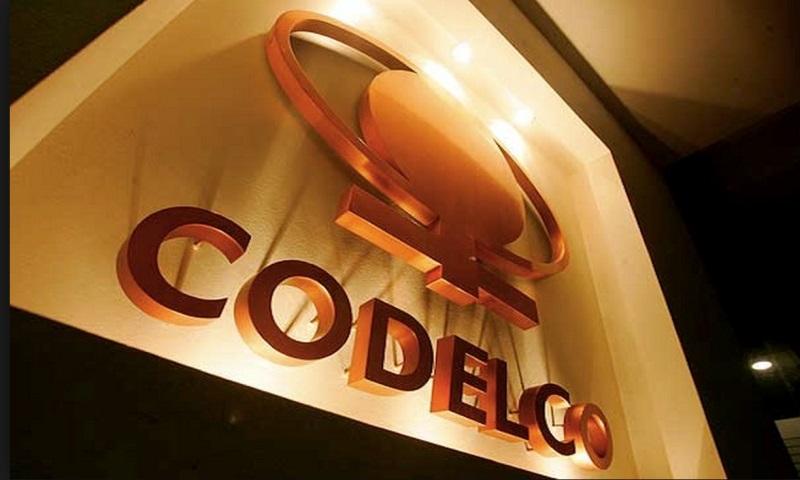 کاهش 50 درصدی تولید معدن مس چوکوییکاماتا کودلکو