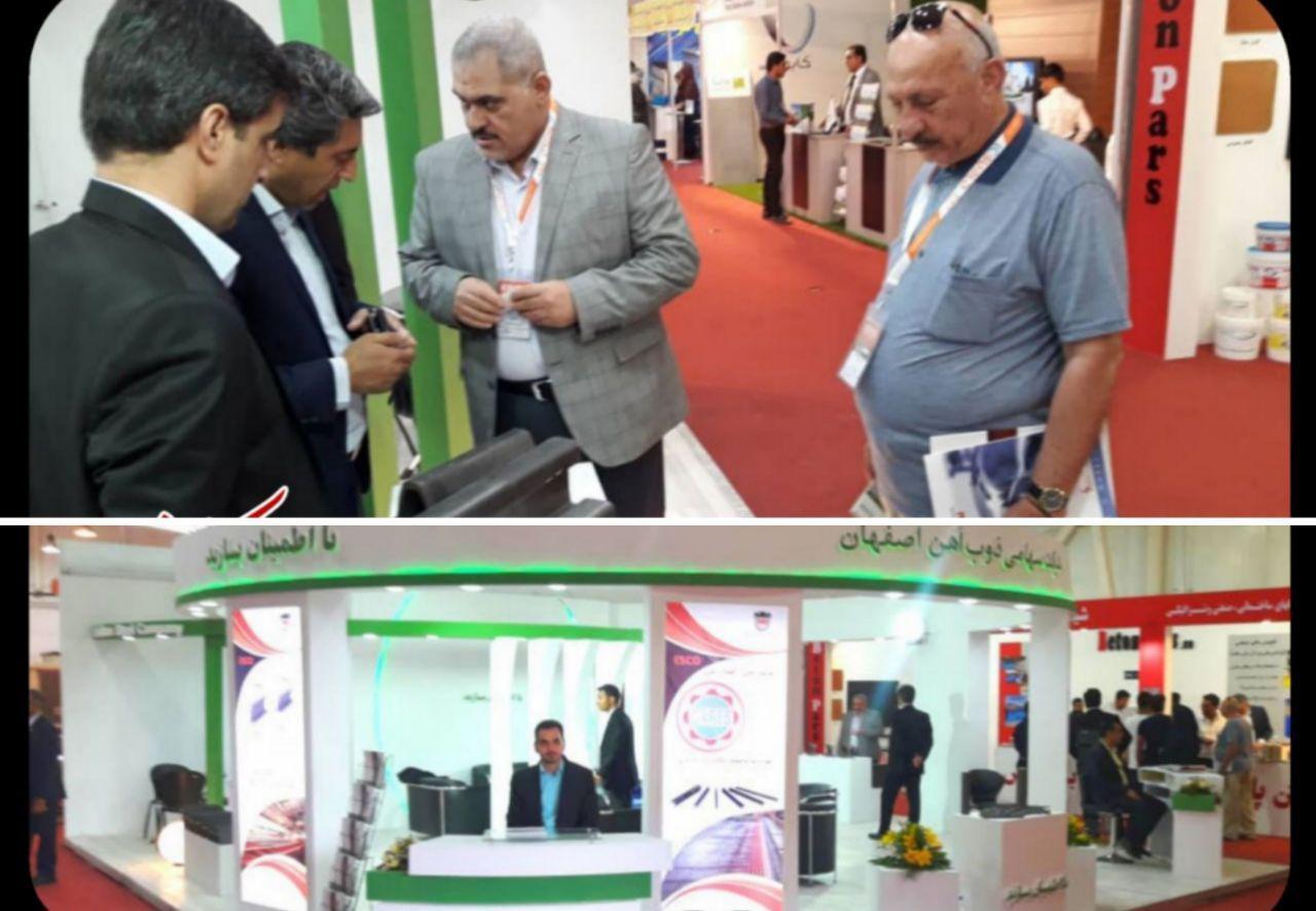 حضور فعال ذوب آهن اصفهان در نمایشگاه بینالمللی صنعت ساختمان در استان فارس