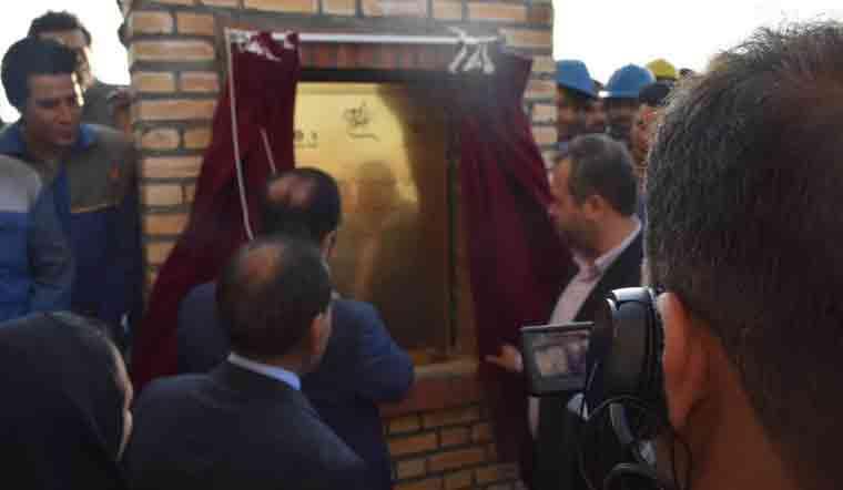 شرکت فولاد آلیاژی کیمیای صبا با تسهیلات بانک صنعت و معدن افتتاح شد
