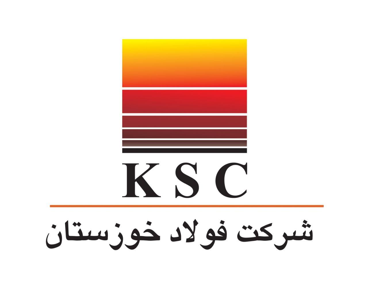 """اختصاص 3.8 میلیون تن کنسانتره سنگ آهن به شرکت فولاد خوزستان با همکاری سازمان ایمیدرو/ چادرملو، گل گهر، چغارت، توسعه ملی و گهر زمین کنسانتره مورد نیاز """"فخوز"""" را تامین خواهند کرد"""