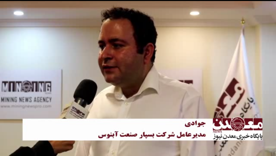 خدمتی جدید به فولادی ها برای حضور بهتر در بازارهای جهانی/ فناوری VCI برای نخستین بار در ایران ارائه شد