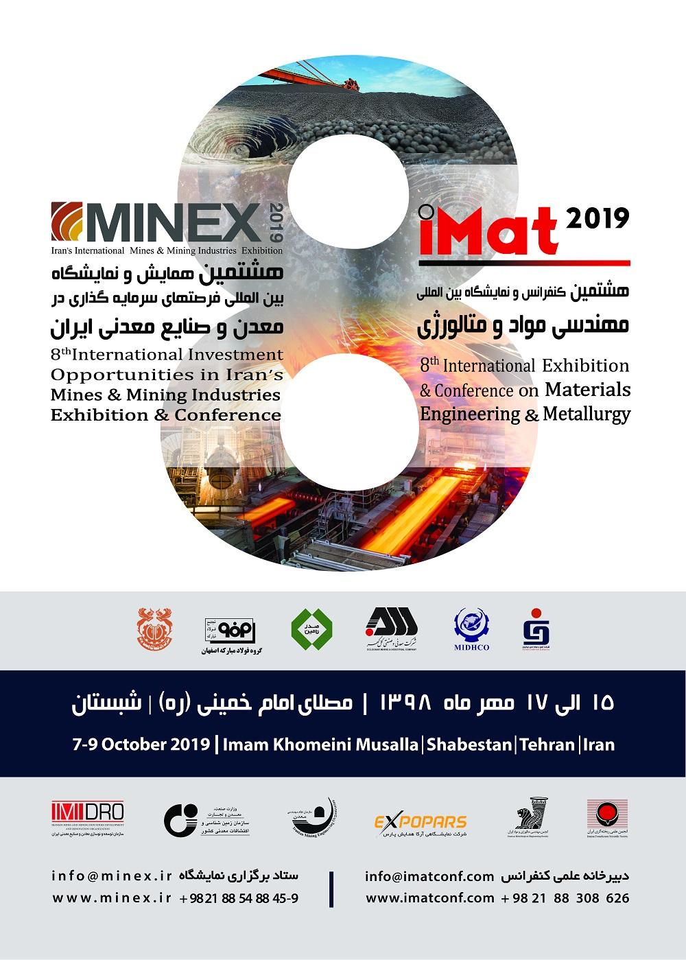 تهران نیمه مهر ماه میزبان دو رویداد مهم حوزه معدن و صنایع معدنی است