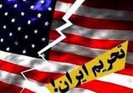 تحریمهای ضد ایرانی آمریکا واردات نفت هند را مختل کرد