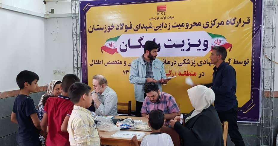 ارائه خدمات به مناطق محروم از سوی قرارگاه مرکزی محرومیت زدایی شهدای شرکت فولاد خوزستان
